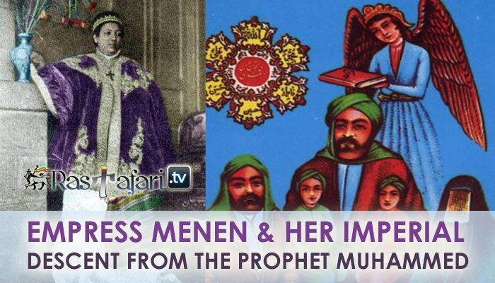 Empress Menen & Her Imperial Descent from the Prophet Muhammed