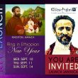 Open Invite: RasTafari TV Launch, Kingston Jamaica Sept 10, 11, 14 for Ethiopian New Year