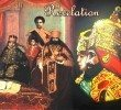 The Significance of the 84th Coronation of His Imperial Majesty Emperor Haile Selassie 1st