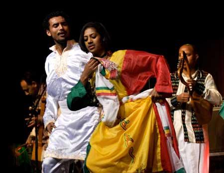 Ethiopian Traditional Dance Eskesta Or Dancing Shoulders