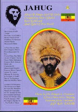 New Book – Jahug 7- King of Kings