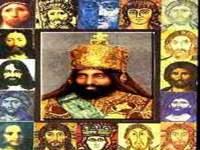 Gospel Of H.I.M. Haile Selassie I: Book One