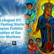 Nehasse 1 (August 07) Fasting Starts, The Assumption of Our Holy Mother Mariam