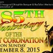 DARC ETHIOPHILE BANQUET  | Sun. Nov.  8, 2015 | 85th Anniversary of The Great Coronation