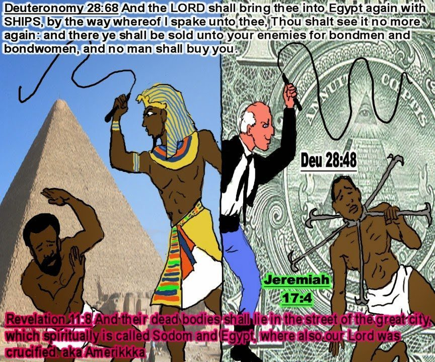 ancient africans hebrews