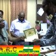 Haile Selassie High School Honors DARC Foundation