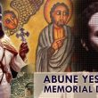 Abune Yesehaq Memorial Dec. 29