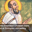 Manuscript found in Ethiopian monastery could be world's oldest illustrated Christian work