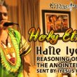 Haile Iyesus reasoning on H.I.M. The Anointed King sent by Iyesus Kristos