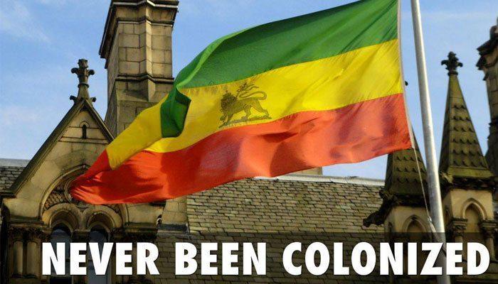 Quick Fact: Empress Menen Speech – Ethiopia Never Colonized