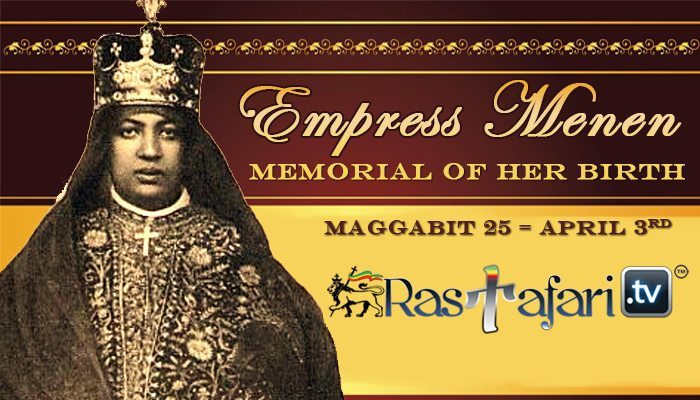 empress-menen-asfaw-memorial-rastafari-tv
