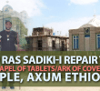 Help repair the old Chapel of Tablets/Ark of Covenant Temple, Axum Ethiopia