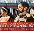 25th Anniversary of the Coronation of Haile Selassie I & Empress Menen