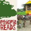 Ethiopia Reads - Planted over 60 Donkey Mobile Libraries