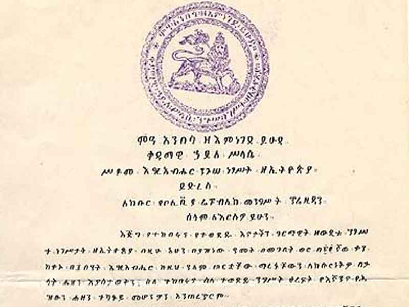 1930 Letter Announcing H.I.M. Emperor Haile Selassie I's Ascension to The Throne