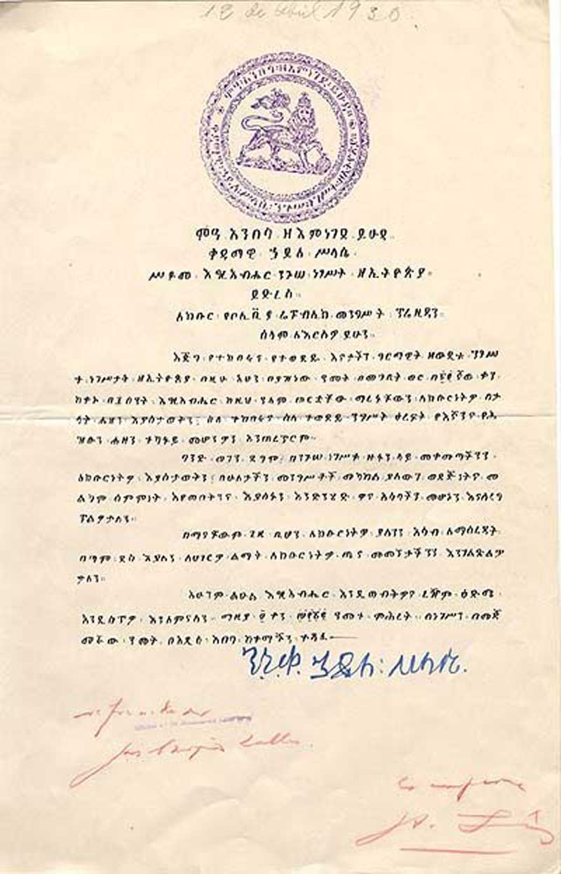 1930-Letter-Announcing-H.I.M.-Emperor-Haile-Selassie-I's-Ascension-to-The-Throne