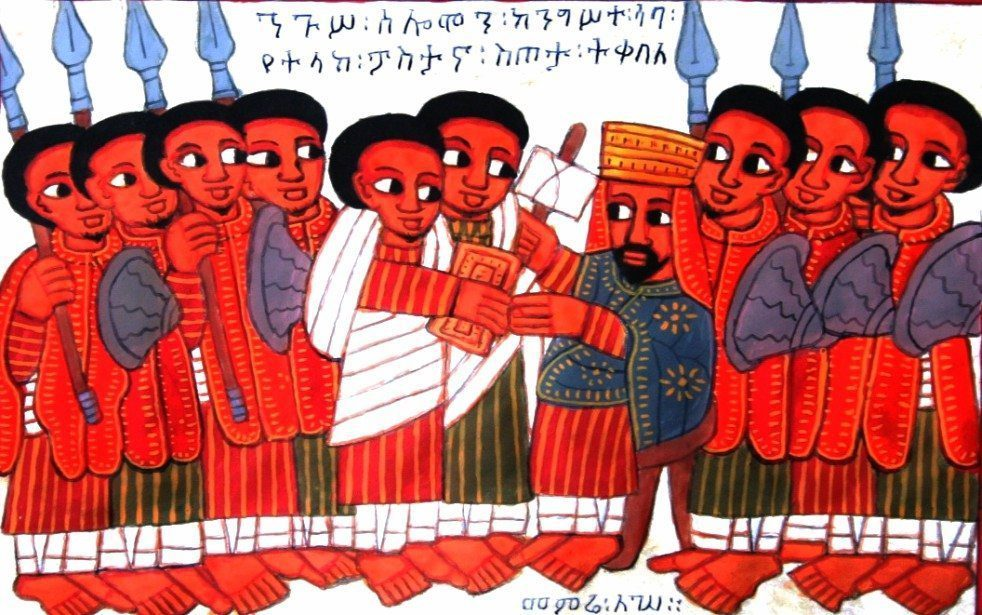 Quick Facts | The Kingdom of King David in Ethiopia