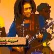 "Bob Marley & The Wailers ""Roots, Rock, Reggae"""