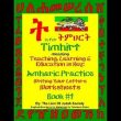 Learn Amharic - Shopping & Dining Phrase Lesson
