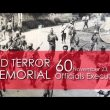 Ethiopia On the evening of November 23 1974, 60 senior officials were summarily executed