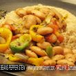 BROAD BEANS PEPPER STEW: Rastafarian Vegetarian Dinners Cookbook (ITAL recipe)