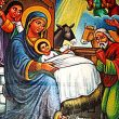 Feature: InI Radio: The Celebration of the Birth of Iyesus Christ w/ Bro. Karl Napthali Phillpotts