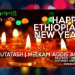 Enkutatash | The History of Ethiopian New Year Sept. 11