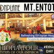 DAY 1: Ethiopia Travel Video Log #FootstepsofOurEmperor Tour