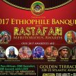 12 to receive Ras Tafari Meritorious Awards at DARC 2017 Ethiophile Banquet