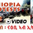 Exclusive Videos! Mass protests force Ethiopia to free opposition leader