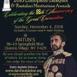 Nov 4, 2018 DARC Ethiophile Banquet & RasTafari Meritorious Awards NY