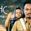 Kako Getachew - Zor Zor | ዞር ዞር - New Ethiopian Music 2020 (Official Video)