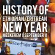 RasTafari TV History of Ethiopian/Eritrean New Year Sept 11 Enkutatash / Addis Amet